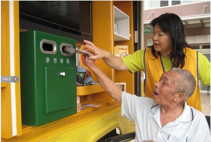 改善郵政虧損 立委:開發銀髮商機
