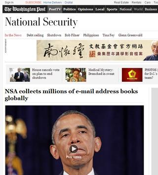 安全局收集幾百萬個郵件信箱(華盛頓郵報)+參議院領袖達成協議近在咫尺(華爾街日報)+歐洲80萬奴工(德黑蘭時報)