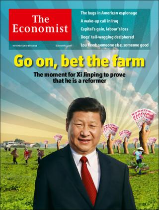 全球週刊封面故事:習近平的改革:再造農村經濟(經濟學人)