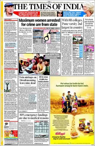 孟買邦女子刑案 數量冠全印(20131104 印度泰晤士報)