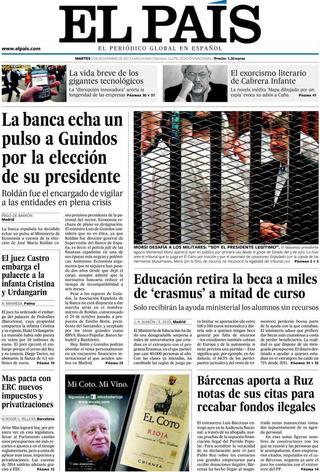 西班牙教育部中斷伊拉斯謨獎學金(20131105 西班牙國家報)