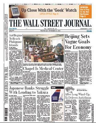 菲律賓教堂成颱風避難所(20131113 華爾街日報)