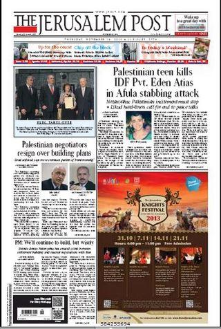 抗議屯墾區 巴勒斯坦和談小組辭職不幹(20131114 耶路撒冷郵報)