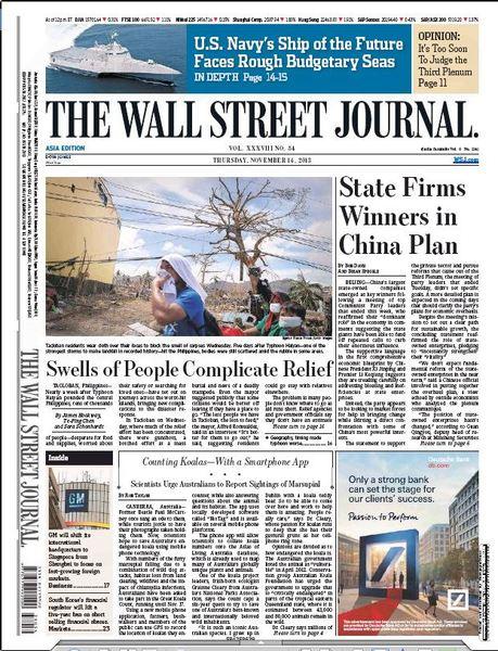 菲律賓難民如潮 救災不易(20131114 華爾街日報 ) - 台灣醒報 Awakening News Networks