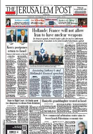 歐蘭德:伊朗不能坐擁核武(20131119 耶路撒冷郵報)