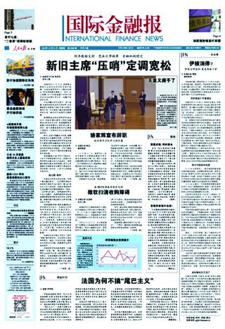 伊核消停?(20131121中國國際金融報 )