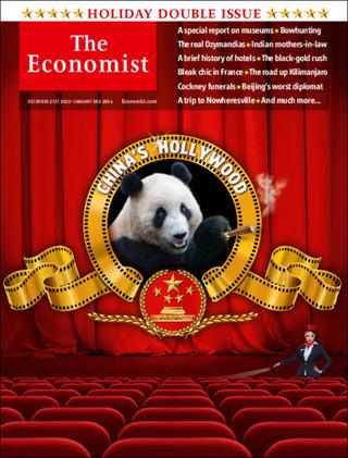 全球周刊封面故事:中國好萊塢(20131222 經濟學人)