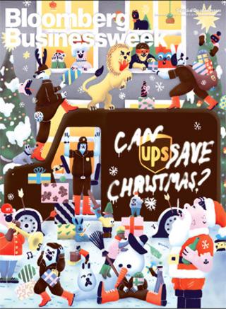 全球周刊封面故事:優比速能拯救聖誕節嗎?(20131222  彭博商業周刊)
