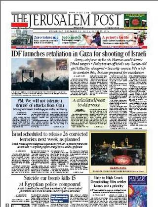 巴勒斯坦狙擊平民 以色列空襲加薩報復(20131225耶路撒冷郵報)
