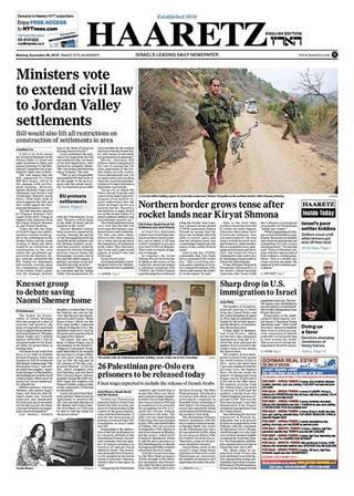 以國政府欲在約旦擴張領土(20131230以色列國土報)