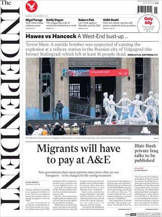 英國外籍移民須繳納急診費用(20131230英國獨立報)