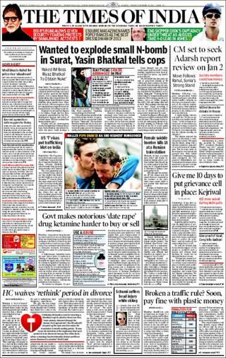 印度政府列管強暴藥品「K他命」(20131230印度泰晤士報)