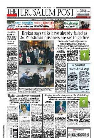 以色列釋放26名巴國囚犯(20131231  耶路撒冷郵報)