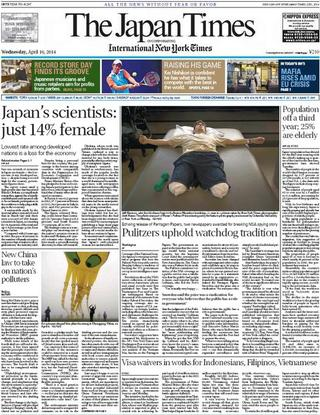 The_japan_times_0416
