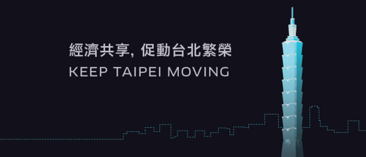 Ridesharing-and-taipei3