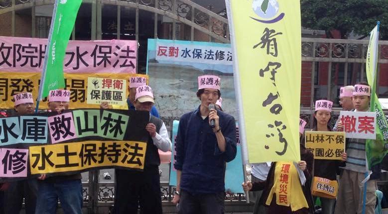 針對立法院將《水土保持法》修法排入議程,環團23日召開記者會,並上演行動劇表達不滿。〈photo by 陳彥驊/台灣醒報〉