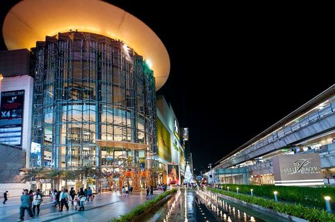 1200px-thailand_bangkok_siamparagon_night-1