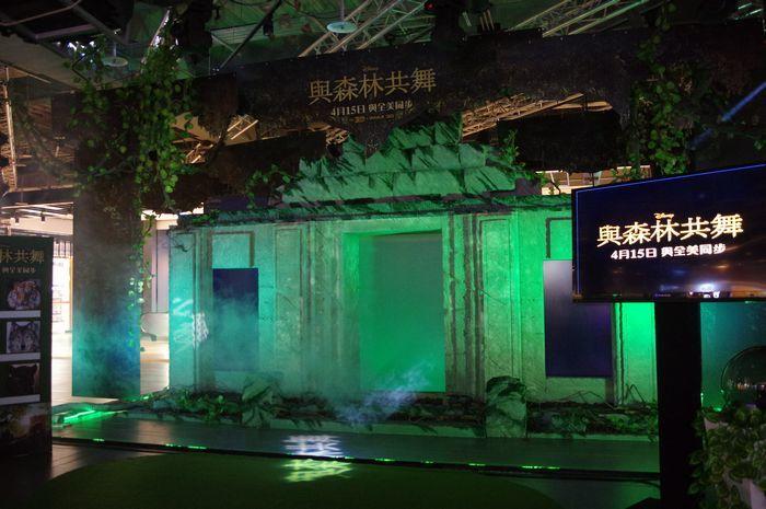 HTC、台灣華特迪士尼與三創共同打造「與森林共舞」虛擬實境體驗展區。(photo by cool3c.com)