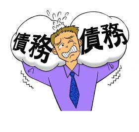 法官、銀行不友善 卡債族的悲歌 - 台灣醒報 Awakening News Networks