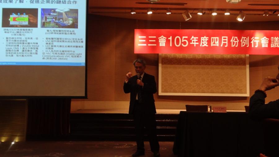圖說:工研院董事長蔡清彥應三三會邀請發表專題演講。(photo by 許洪福/台灣醒報)