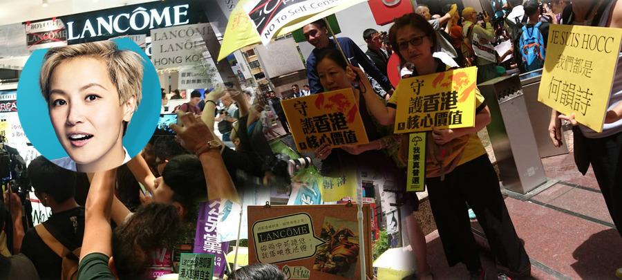 香港泛民主派政團8日中午發起抗議行動,向蘭蔻香港分公司表達不滿,但位於銅鑼灣連卡佛內的蘭蔻專櫃卻沒有職員上班。(photo by陳玨明/台灣醒報)