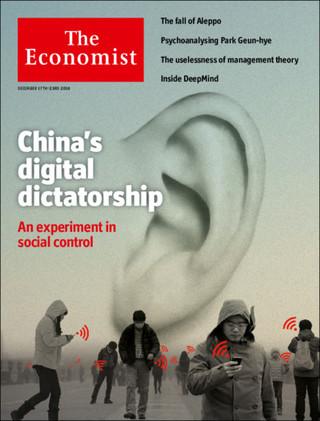 全球週刊封面:大數據與政府:中國的數位專制 (20161218 經濟學人)
