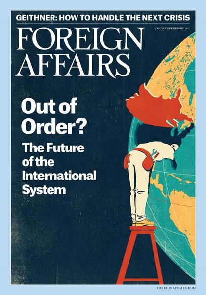 全球週刊封面:後美帝時代 國際秩序的共善誰來提供? (20170115 外交事務)