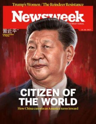 全球週刊封面:世界公民習近平? (20170205 新聞週刊)
