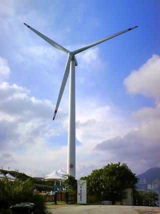 Lamma_wind_turbine_1