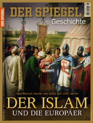 全球週刊封面:征服世界的阿拉伯文明 (20170212 明鏡歷史雙月刊)