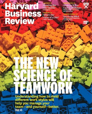 全球週刊封面:職場性格 學會知才善任 打造成功團隊(20170305 哈佛商業評論)