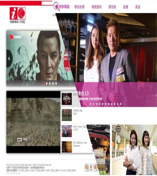 香港有線電視新聞台因母公司拒絕再投資,恐面臨熄燈,但公司旗下免費電視「奇妙電視」公布將在5月14日正式開台,被視為是轉攻免費電視市場以尋求出路。(photo by 有線電視、奇妙電視網頁截圖)