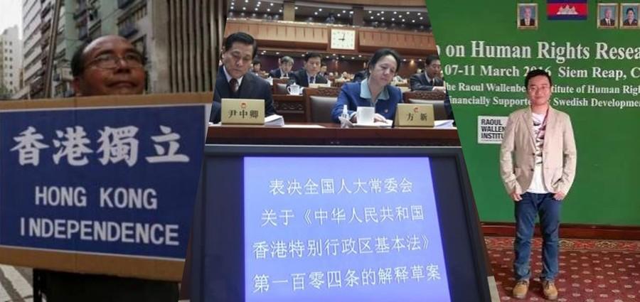 中國法律學者王理萬提出新論點,建議北京在香港就《基本法》23條立法前,再透過釋法打壓港獨思潮。(photo by網上圖片)