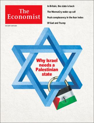 全球週刊封面: 以色列應該支持巴勒斯坦建國 (20170521 經濟學人)