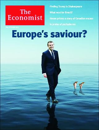全球週刊封面:馬克宏:歐洲救星來了?(20170618 經濟學人)