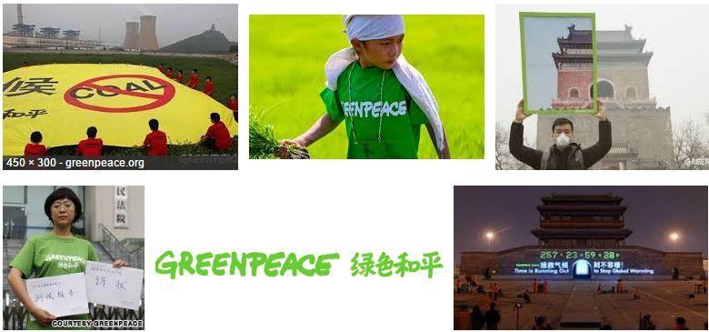 (photo by 綠色和平 via Google Image)