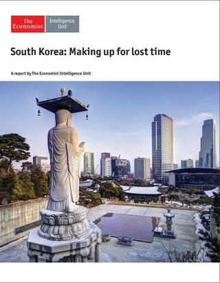 全球週刊封面:南韓:贖回失去的歲月 (20170626 經濟學人智庫)