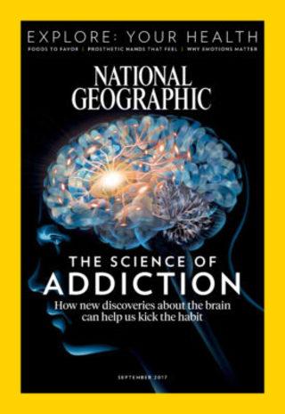 腦科學解密:人為何成癮? (20170820 國家地理雜誌)