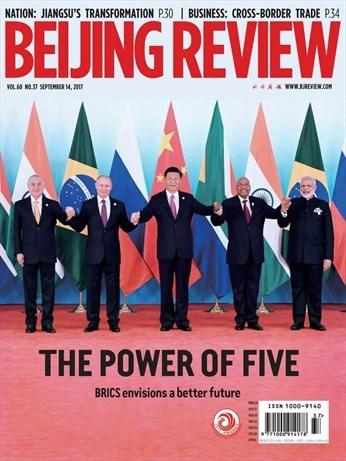 金磚五國閃耀中:從經濟、政治到文化(20170918 北京評論)