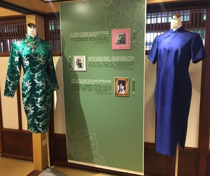 「旗袍一族」特展中,展示31位50年代文壇女作家的服飾配件、作品手稿等生活小物,讓人能夠一探女作家們日常的生活。(photo by林晏如/台灣醒報)