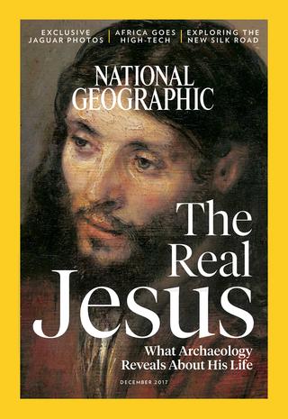 探索真正的耶穌(20171126 國家地理雜誌)