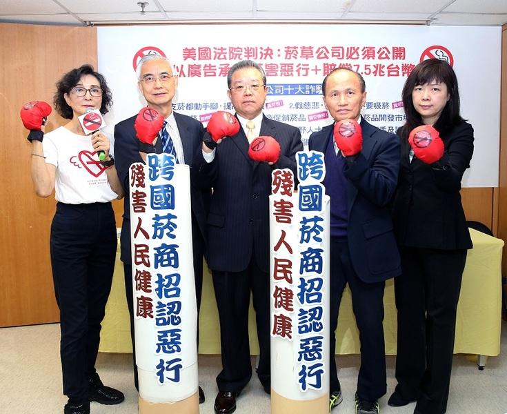 董氏基金會與學者呼籲政府儘速修訂《菸害防制法》。(photo by主辦單位)