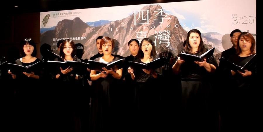 台北愛樂室內合唱團23日演唱菲律賓作曲家John Pamintuan以「颱風」為主題創作的《暴雨》,呈現颱風侵襲時帶來強風暴雨的緊張氛圍。(photo by 楊蕓/台灣醒報)