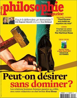 論:女性是性解放革命的大輸家(20180128 法國哲學誌)