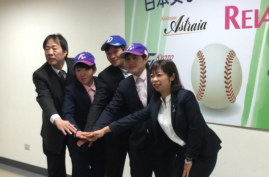 日本女子職業棒球聯盟負責人杉浦綾(右起)、沈嘉文、曾琪、謝鈺瀅,共同出席4日的入團儀式。(photo by 洪進安/台灣醒報)