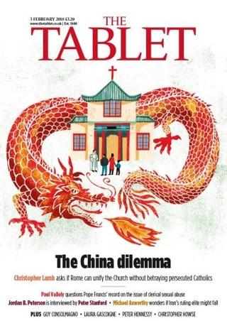 方濟各的中國夢:靈蛇良鴿,抑或與虎謀皮?(20180204 天主教石板周刊)