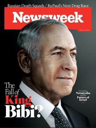 納坦雅胡時代結束 以色列的未來在哪?(20180314 新聞周刊)