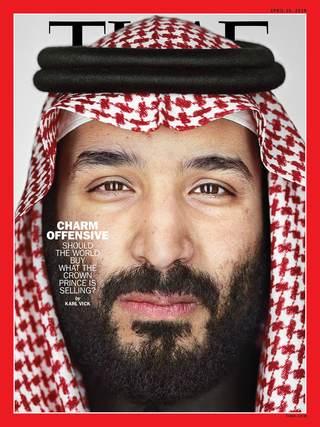 號稱改變中東 一位獨裁者的崛起(20180408 時代雜誌)