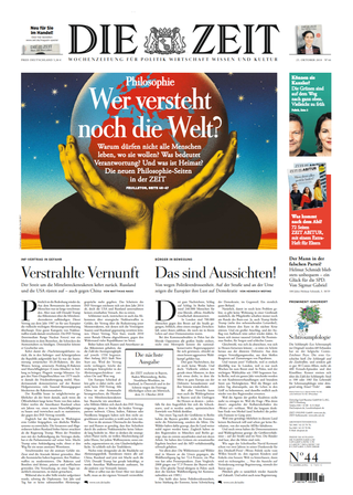 論世界大問題:蒙貝貝與桑德爾觀點(20181029 德國時代週報)
