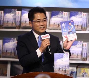 黃健庭翻轉台東 新書教導發大財